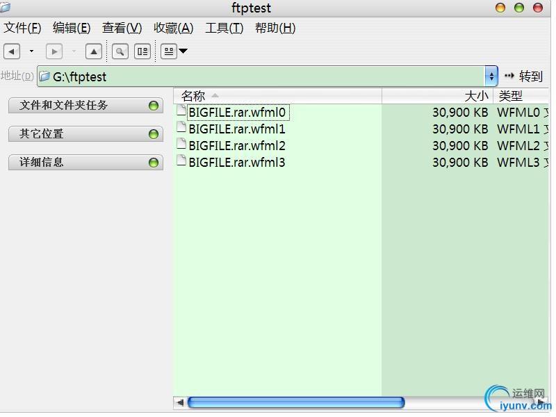 断点是谁写的_用swing做界面写了个支持断点续传的ftp客户端