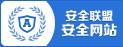 SCANV网站安全中心